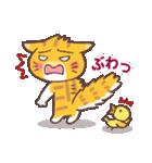 困り顔の茶トラ猫(個別スタンプ:35)