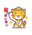 困り顔の茶トラ猫(個別スタンプ:37)