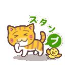 困り顔の茶トラ猫(個別スタンプ:39)