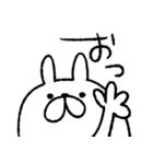 2文字うさぎ(個別スタンプ:01)