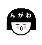 """""""ん""""からはじまる山形弁(個別スタンプ:01)"""