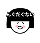 """""""ん""""からはじまる山形弁(個別スタンプ:03)"""