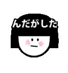 """""""ん""""からはじまる山形弁(個別スタンプ:06)"""