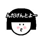 """""""ん""""からはじまる山形弁(個別スタンプ:09)"""