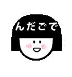 """""""ん""""からはじまる山形弁(個別スタンプ:10)"""