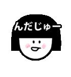 """""""ん""""からはじまる山形弁(個別スタンプ:12)"""