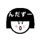 """""""ん""""からはじまる山形弁(個別スタンプ:13)"""