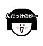 """""""ん""""からはじまる山形弁(個別スタンプ:16)"""