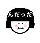 """""""ん""""からはじまる山形弁(個別スタンプ:17)"""