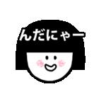 """""""ん""""からはじまる山形弁(個別スタンプ:21)"""