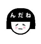 """""""ん""""からはじまる山形弁(個別スタンプ:22)"""