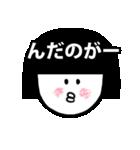 """""""ん""""からはじまる山形弁(個別スタンプ:25)"""