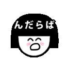 """""""ん""""からはじまる山形弁(個別スタンプ:30)"""