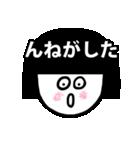 """""""ん""""からはじまる山形弁(個別スタンプ:35)"""