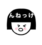 """""""ん""""からはじまる山形弁(個別スタンプ:36)"""