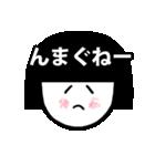 """""""ん""""からはじまる山形弁(個別スタンプ:39)"""