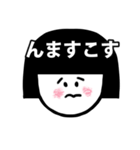 """""""ん""""からはじまる山形弁(個別スタンプ:40)"""