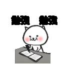 ゆるニャー2