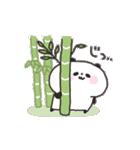 ぐだパンダ(個別スタンプ:06)