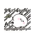 ぐだパンダ(個別スタンプ:08)