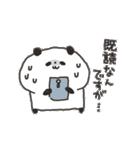 ぐだパンダ(個別スタンプ:33)