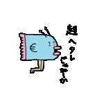 マンボ人さんしつこく現る(個別スタンプ:38)