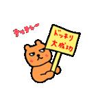 くまのしゅーティ2(個別スタンプ:15)