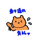 くまのしゅーティ2(個別スタンプ:16)