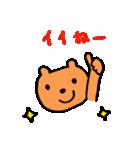 くまのしゅーティ2(個別スタンプ:18)