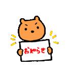 くまのしゅーティ2(個別スタンプ:24)