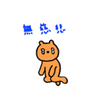 くまのしゅーティ2(個別スタンプ:27)