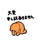 くまのしゅーティ2(個別スタンプ:39)