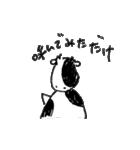 らくがきモーさん(個別スタンプ:08)