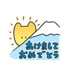 祝いたい放題(十二支も大集合!)(個別スタンプ:3)