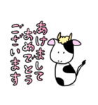 祝いたい放題(十二支も大集合!)(個別スタンプ:6)