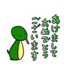 祝いたい放題(十二支も大集合!)(個別スタンプ:10)