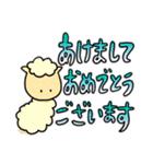 祝いたい放題(十二支も大集合!)(個別スタンプ:12)