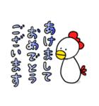 祝いたい放題(十二支も大集合!)(個別スタンプ:14)