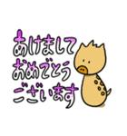 祝いたい放題(十二支も大集合!)(個別スタンプ:16)