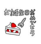 祝いたい放題(十二支も大集合!)(個別スタンプ:19)