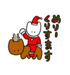 祝いたい放題(十二支も大集合!)(個別スタンプ:21)