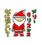 祝いたい放題(十二支も大集合!)(個別スタンプ:23)