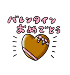 祝いたい放題(十二支も大集合!)(個別スタンプ:27)
