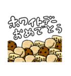 祝いたい放題(十二支も大集合!)(個別スタンプ:28)