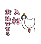 祝いたい放題(十二支も大集合!)(個別スタンプ:29)