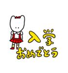 祝いたい放題(十二支も大集合!)(個別スタンプ:31)