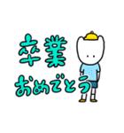 祝いたい放題(十二支も大集合!)(個別スタンプ:32)