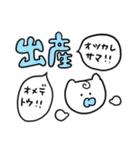 祝いたい放題(十二支も大集合!)(個別スタンプ:34)