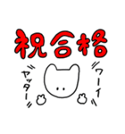 祝いたい放題(十二支も大集合!)(個別スタンプ:35)