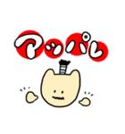 祝いたい放題(十二支も大集合!)(個別スタンプ:39)